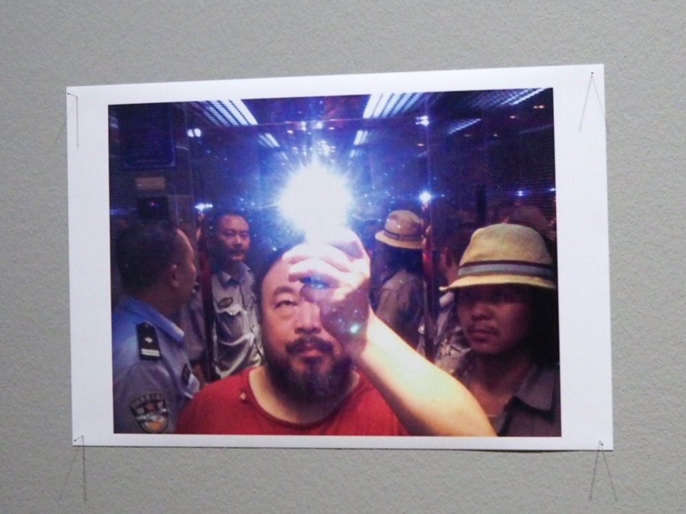 Selfie im Aufzug als Ai Weiwei
